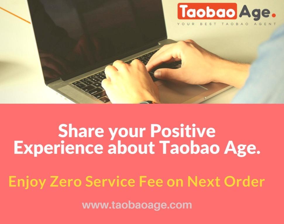 Taobao Age. | Taobao Agent