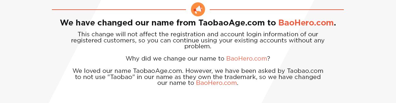 baohero-Announcement